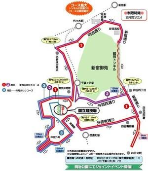 Mapkanmon_2