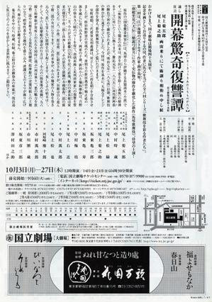 Kaimakuhonchiraura