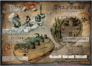 Enoshima_map